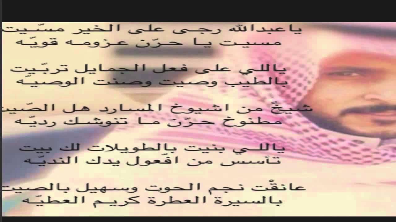 بالصور قصائد مدح قويه , فصاحة لغوية شديدة فى القصيدة المدحية 1391 3