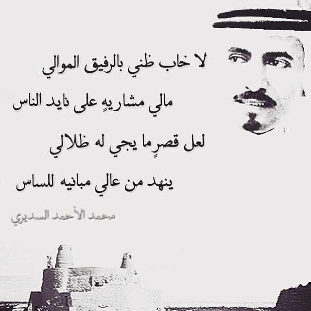 بالصور قصائد مدح قويه , فصاحة لغوية شديدة فى القصيدة المدحية 1391 4