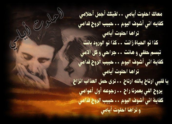 بالصور قصائد مدح قويه , فصاحة لغوية شديدة فى القصيدة المدحية 1391 5