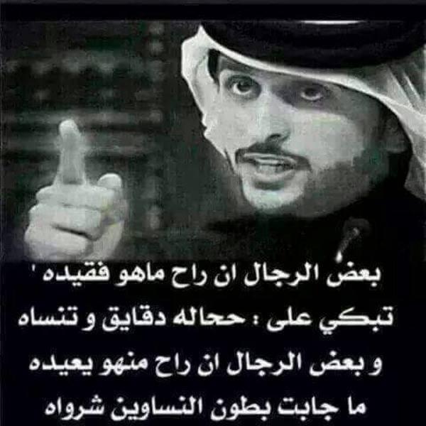بالصور قصائد مدح قويه , فصاحة لغوية شديدة فى القصيدة المدحية 1391 8