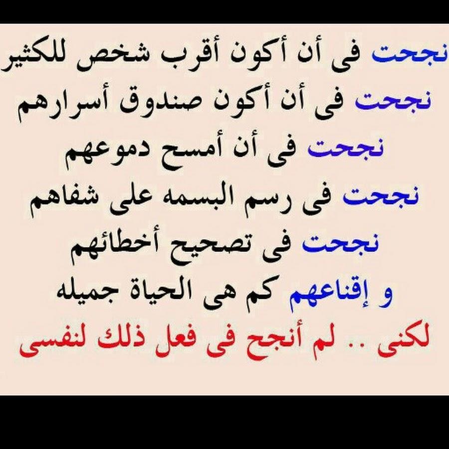 بالصور قصائد مدح قويه , فصاحة لغوية شديدة فى القصيدة المدحية 1391 9