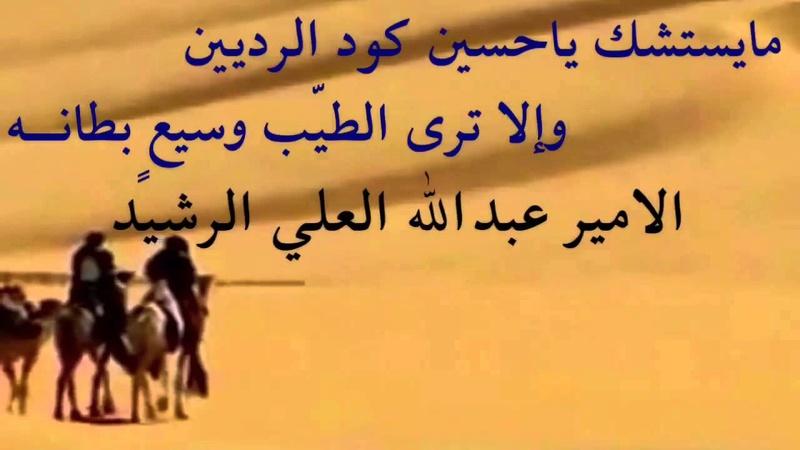 صورة قصائد مدح قويه , فصاحة لغوية شديدة فى القصيدة المدحية