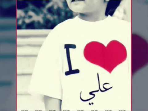 صورة صور اسم علي , صوره رائعه لاجمل اسم