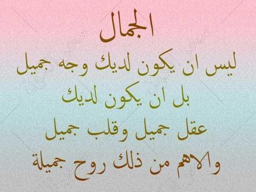 صورة كلام حلو عن الصداقه , عبارات صادقه عن الاصدقاء 1772 5