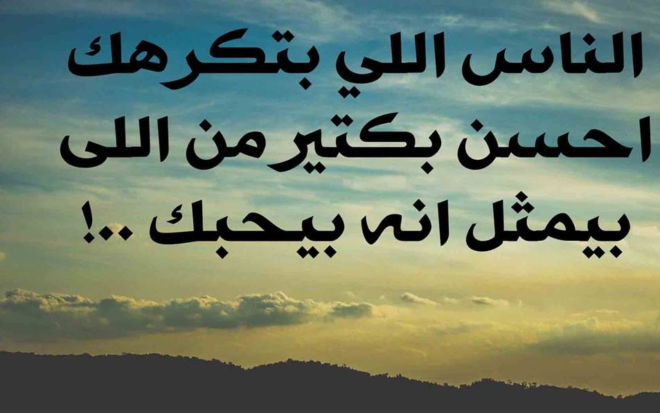 بالصور كلام فراق ووداع , دموع واهات يكتبها الفراق 1056 10