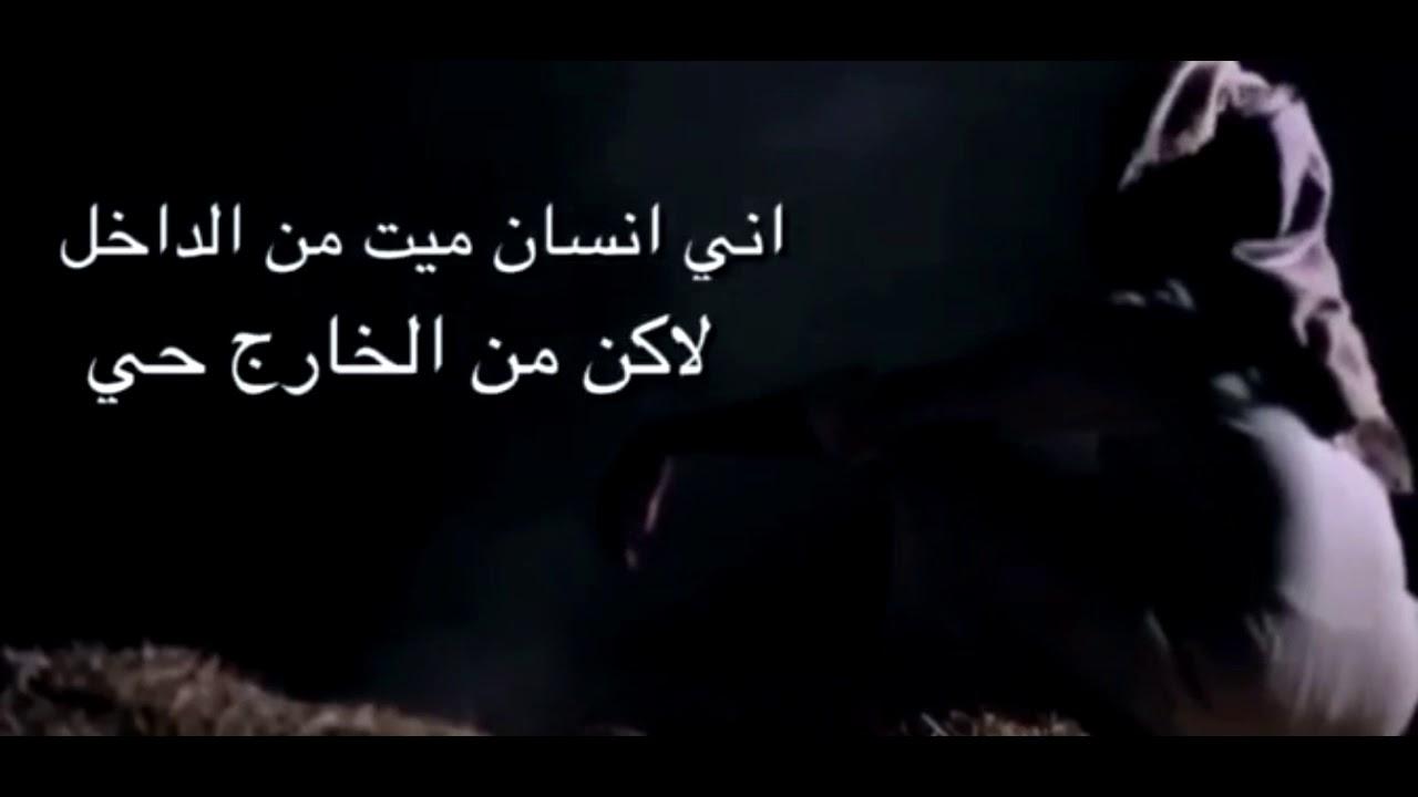 بالصور كلام فراق ووداع , دموع واهات يكتبها الفراق 1056 11