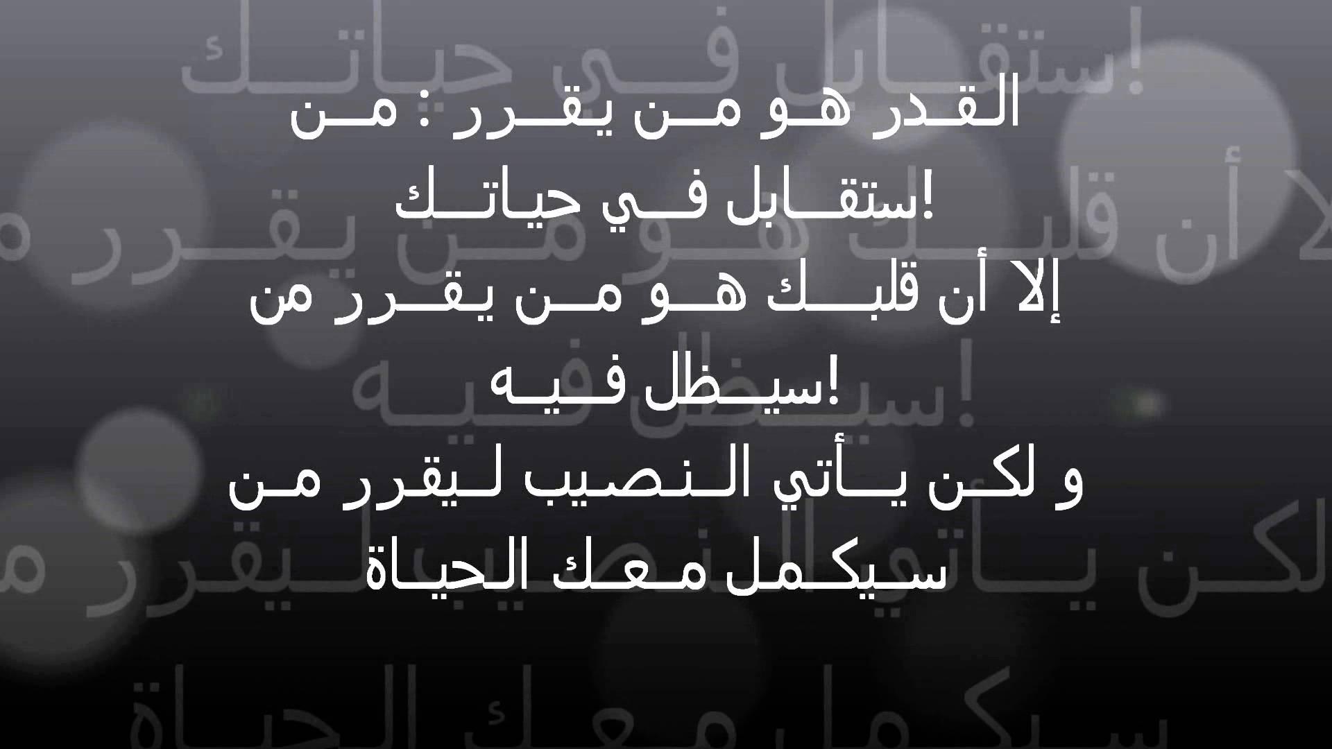 بالصور كلام فراق ووداع , دموع واهات يكتبها الفراق 1056 9