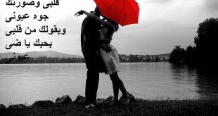 صوره عبارات حب للحبيب , رومانسيات مكتوبة للعشاق