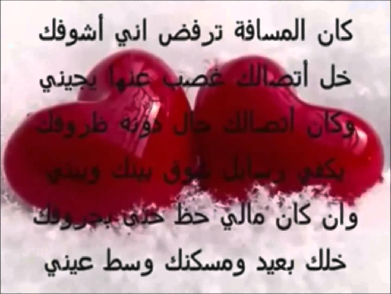 بالصور صور شعر عن الحب , ابيات غزالية وغرميات 1376 3
