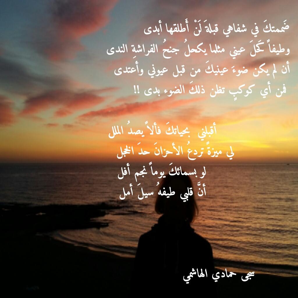 بالصور صور شعر عن الحب , ابيات غزالية وغرميات 1376 4