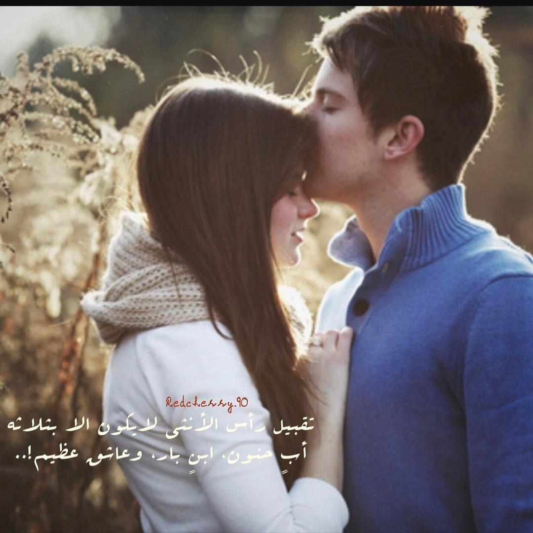 بالصور بوس رومنسي , صور رومانسية جميلة 3478 8
