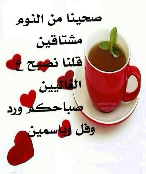 بالصور رسائل صباحية للحبيب , اجمل الماسيدجات الرومانسية في الصباح 3486 3