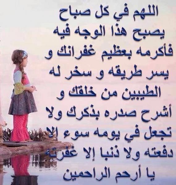بالصور رسائل صباحية للحبيب , اجمل الماسيدجات الرومانسية في الصباح 3486