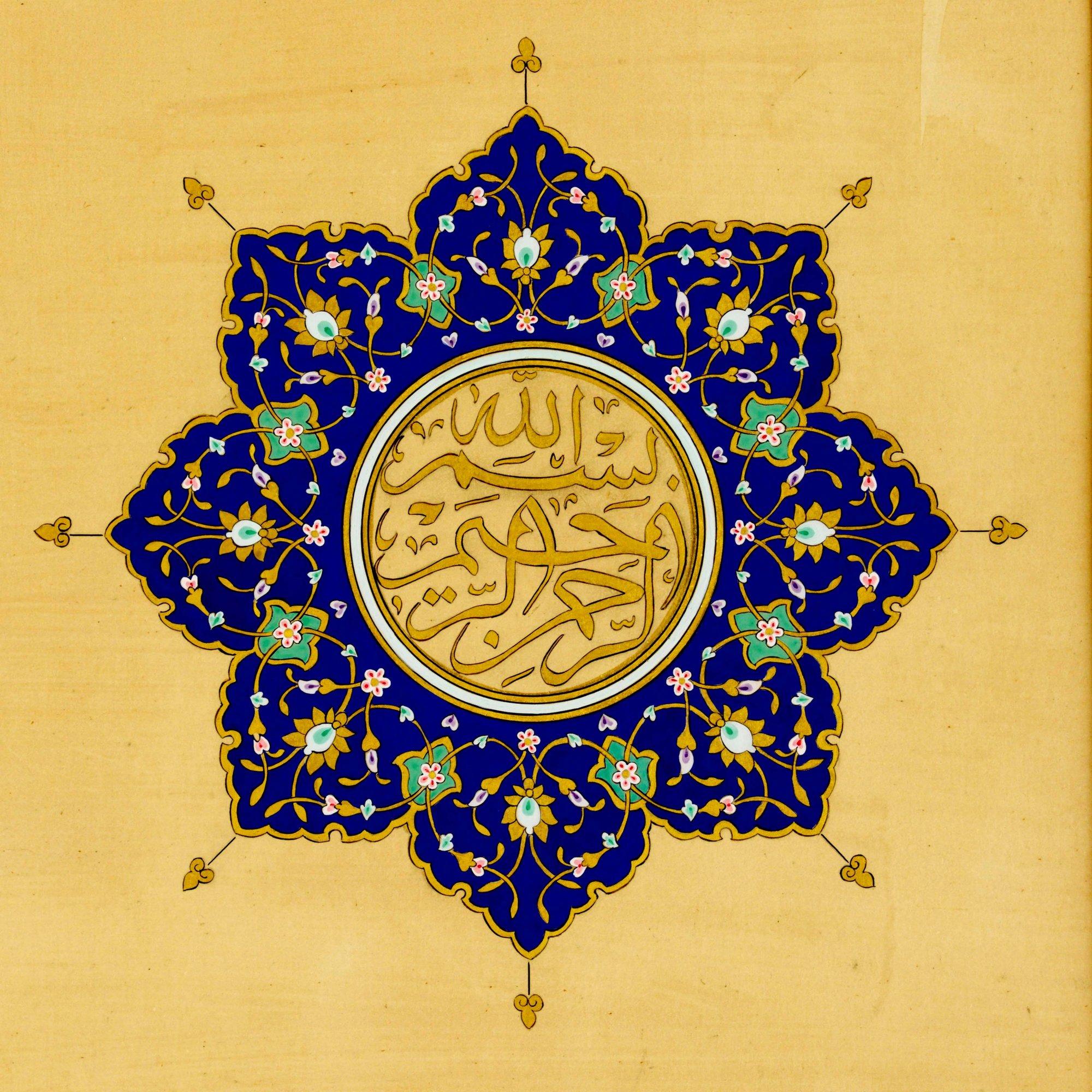 بالصور زخرفة اسلامية , اروع صور لزخارف التراث الاسلامي 3492 2