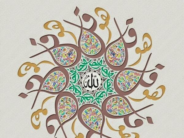 صورة زخرفة اسلامية , اروع صور لزخارف التراث الاسلامي
