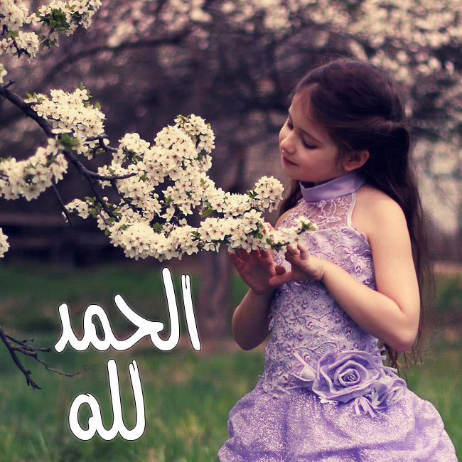 صور صور جميله مكتوب عليها , اجمل الكلمات المكتوبة على الصور