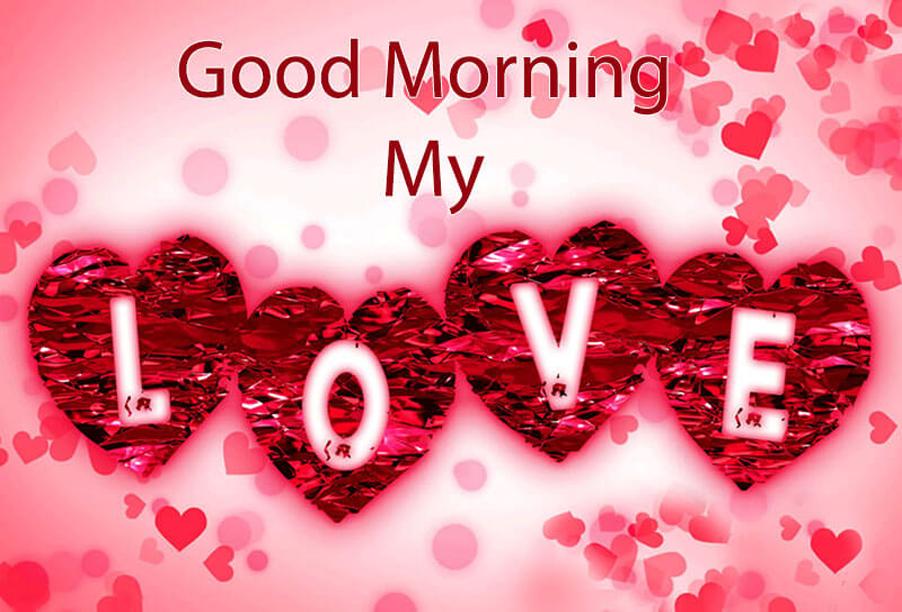 صورة كلمات صباح الخير للحبيب , رسايل صور للصباح