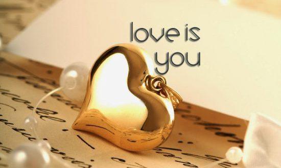 صورة رسائل بحبك , كلمات حلوة للحبيب