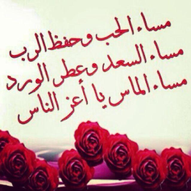 بالصور رسائل بحبك , كلمات حلوة للحبيب 3669 3