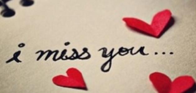 بالصور رسائل بحبك , كلمات حلوة للحبيب 3669 4