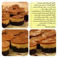 صورة حلويات سهلة وبسيطة , طريقة حلوى سريعة