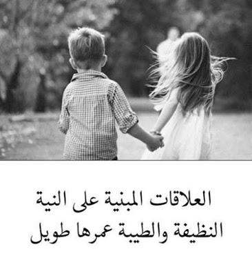 بالصور حب و غرام , احلى عاشقين واحباب بالصور 3717 1