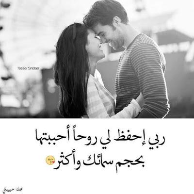 بالصور حب و غرام , احلى عاشقين واحباب بالصور 3717 2