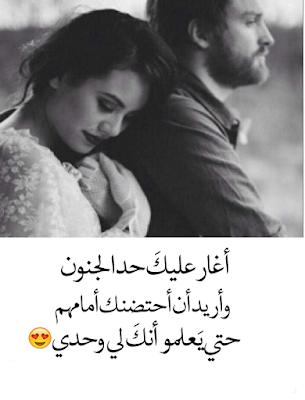 بالصور حب و غرام , احلى عاشقين واحباب بالصور 3717 3