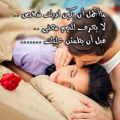 بالصور حب و غرام , احلى عاشقين واحباب بالصور 3717 4