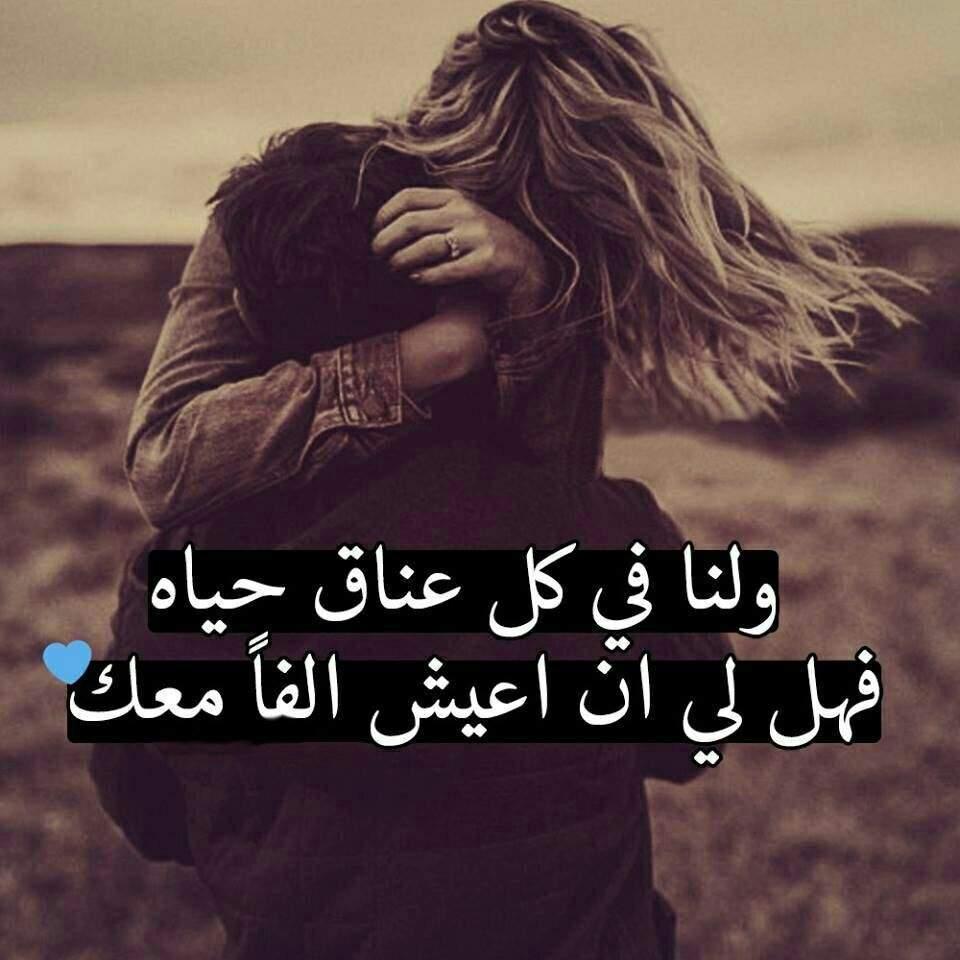 بالصور حب و غرام , احلى عاشقين واحباب بالصور 3717 5