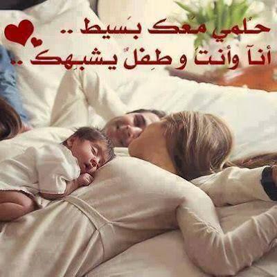 بالصور حب و غرام , احلى عاشقين واحباب بالصور 3717 7