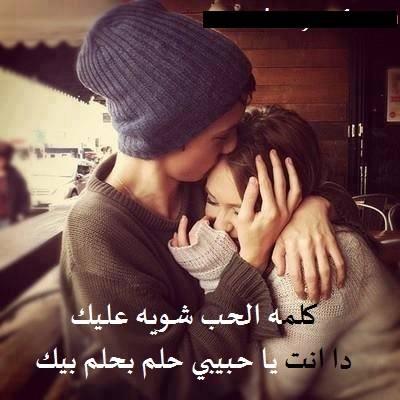 بالصور حب و غرام , احلى عاشقين واحباب بالصور 3717 8