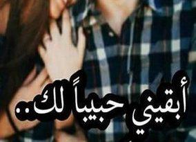 بالصور حب و غرام , احلى عاشقين واحباب بالصور 3717 9 284x205