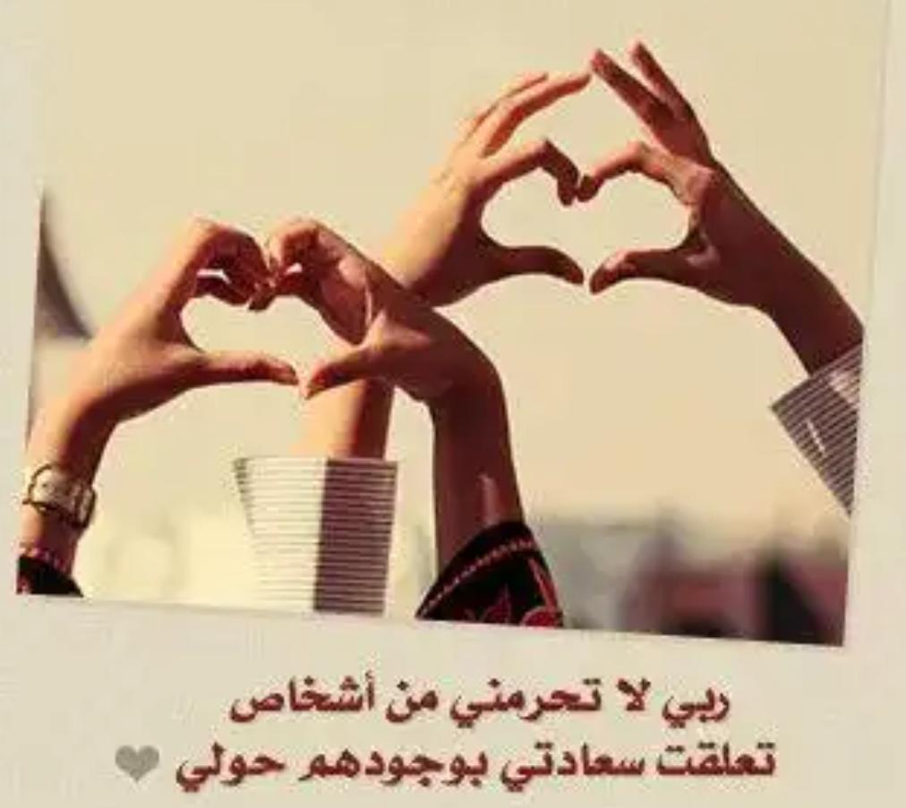 بالصور حب و غرام , احلى عاشقين واحباب بالصور 3717