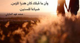 بالصور صور حب وغرام , خلفيات لكل الاحباب 960 9 310x165