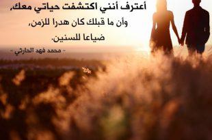 بالصور صور حب وغرام , خلفيات لكل الاحباب 960 9 310x205