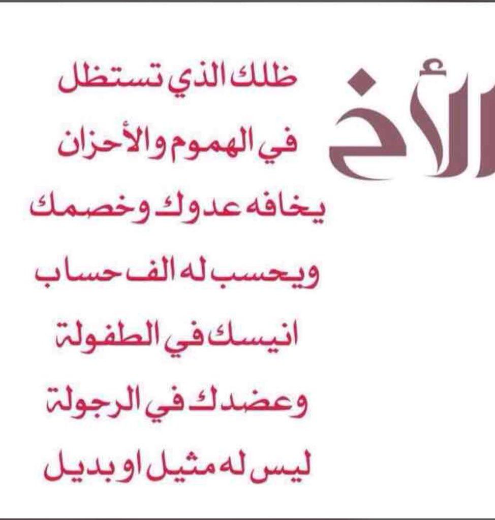 صورة كلام عن الاخ الحنون , كلمات عن الاخوات
