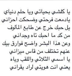 صور شعر عن الصديق عراقي , افضل ما كتبه الشعراء عن الصداقة