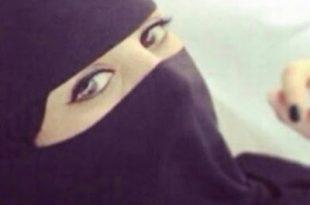 بالصور بنات الرياض , اجمل بنوتة في السعودية 923 18 310x205