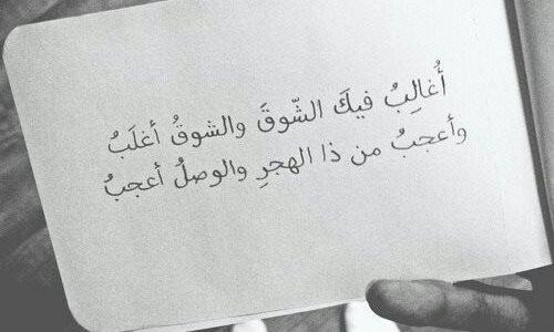 صور مسجات شوق , رسايل لكل الاحباب