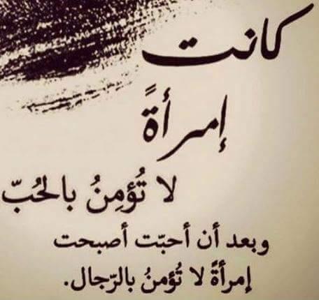 صورة صور عليها حكم , اجمل ماقاله الادباء من مواعظ