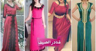 صور احدث موديلات قنادر الصيف الجزائرية , اجمل ملابس صيفية للبنات في الجزائر