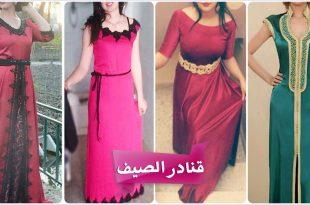 صورة احدث موديلات قنادر الصيف الجزائرية , اجمل ملابس صيفية للبنات في الجزائر