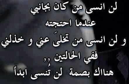 بالصور كلام عتاب , كلمات للتصالح بين الاحباب 1821 11