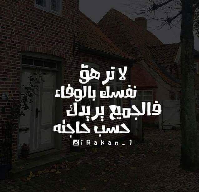 بالصور كلام عتاب , كلمات للتصالح بين الاحباب 1821 13