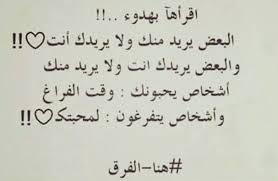 بالصور كلام عتاب , كلمات للتصالح بين الاحباب 1821 15