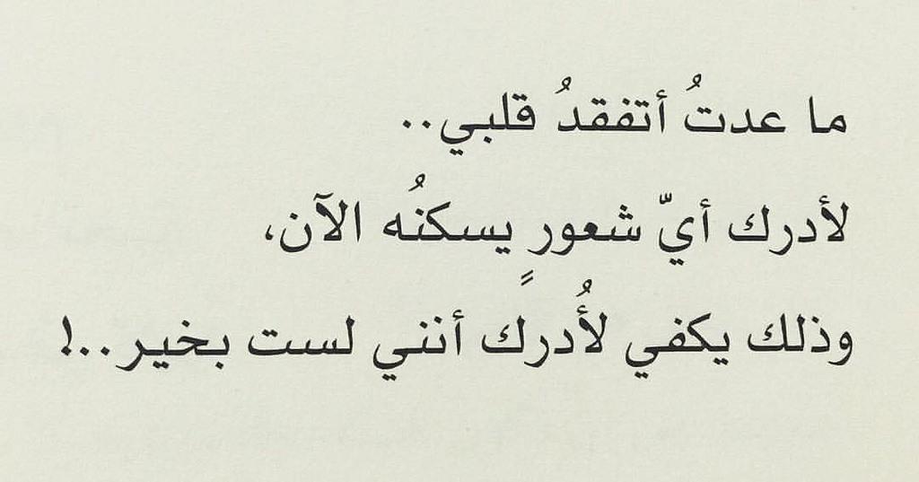 بالصور كلام عتاب , كلمات للتصالح بين الاحباب 1821 3