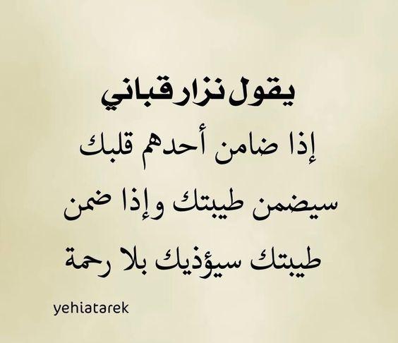 بالصور كلام عتاب , كلمات للتصالح بين الاحباب 1821 4