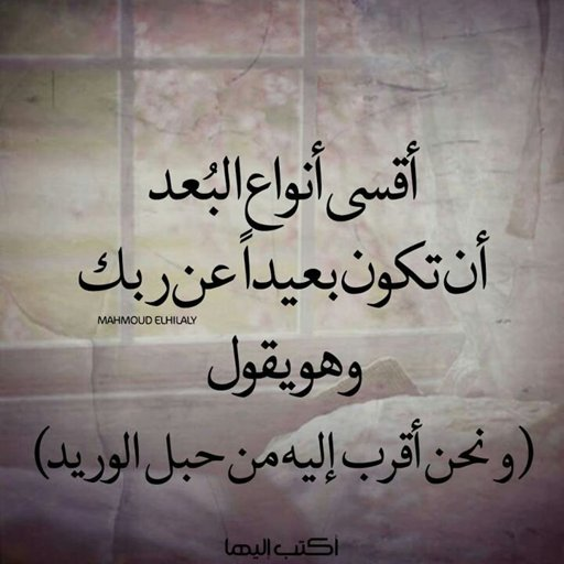 بالصور كلام عتاب , كلمات للتصالح بين الاحباب 1821 6