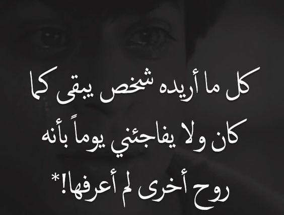 بالصور كلام عتاب , كلمات للتصالح بين الاحباب 1821 9